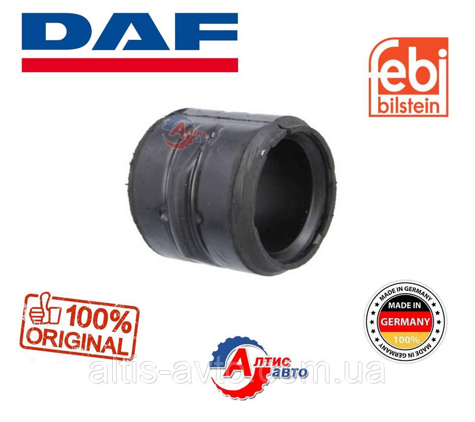 Втулка переднего стабилизатора DAF CF 85, XF 95, 75 Евро 3 5 2 Lf 45 Febi (43/63/71х60) для грузовых автомобил