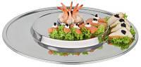 Блюдо банкетное круглое APS 11470 48 см