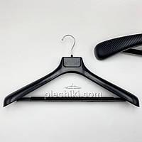 Пластиковые вешалки для верхней одежды SPr-45/70 черного цвета с поролоновой перекладиной, длина 450 мм
