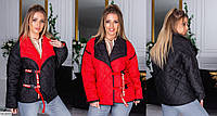 Женская демисезонная двухсторонняя куртка на весну батал