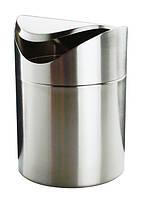 Ведро для мусора настольное APS 00029 12х17 см