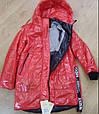 Модная куртка 11-13 лет, фото 2