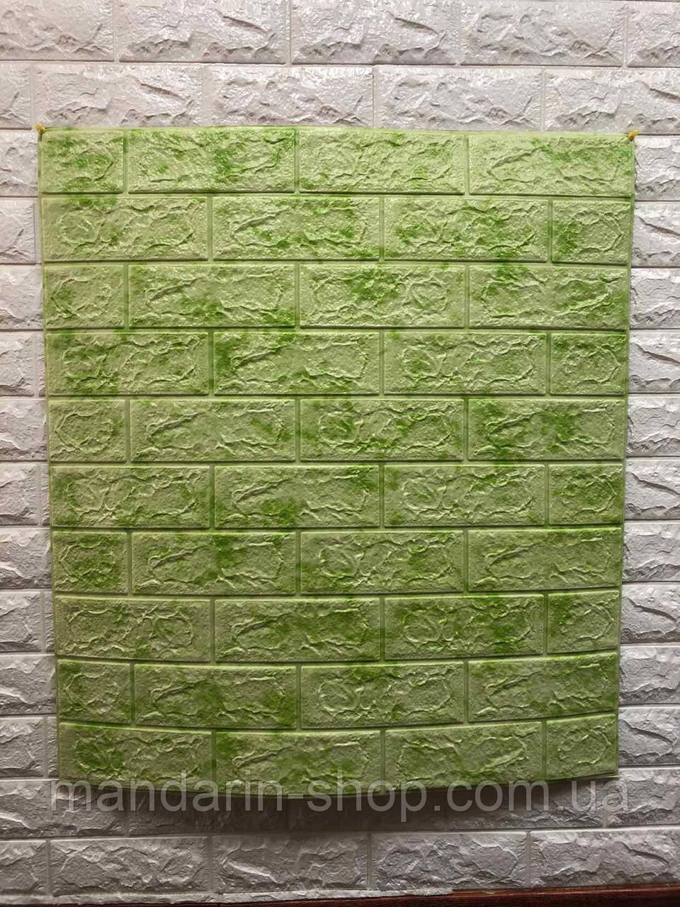 Самоклеющиеся обои Декоративная 3D панель ПВХ 1шт, зеленый мраморный кирпич
