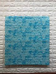 Самоклеющиеся обои Декоративная 3D панель ПВХ 1шт, голубой мраморный кирпич