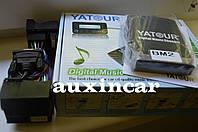 Эмулятор cd чейнджера Yatour BM2 для штат магнитолы mini cooper bmw Range Rover
