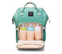 Многофункциональная сумка-рюкзак для мам Mommy Bag Зеленый