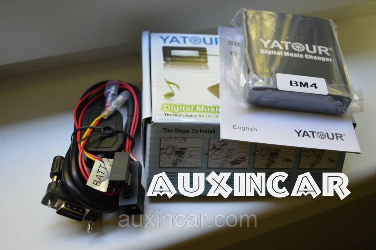 BMW MP3 usb aux Yatour YTM06-BM4 для магнитолы X5 E53 E46 E39 E38