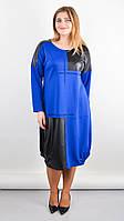 Платье большого размера женское «Мика» (Электрик | 50-52; 54-56; 58-60; 62-64)