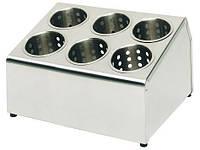 Подставка для столовых приборов на 6 секций APS 11997 37,5х30х20 см
