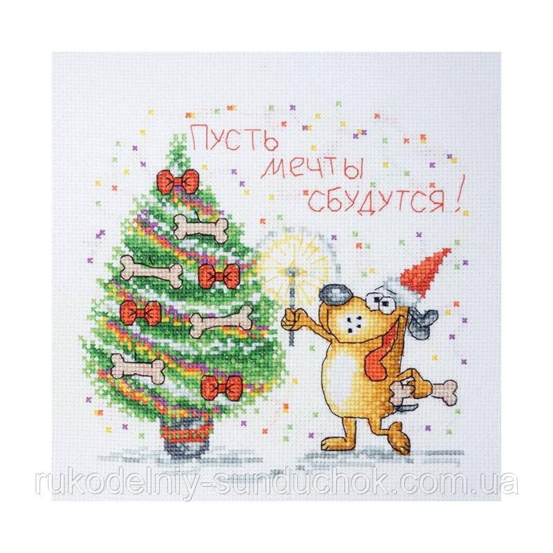 Набор для вышивания крестом ТМ Марья Искусница 01.033.28 Новогодние мечты