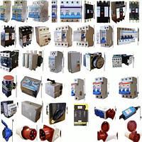 Электротехнические комплектующие