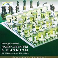 Шахматы - рюмки. Алкогольные шахматы. Алкашахматы