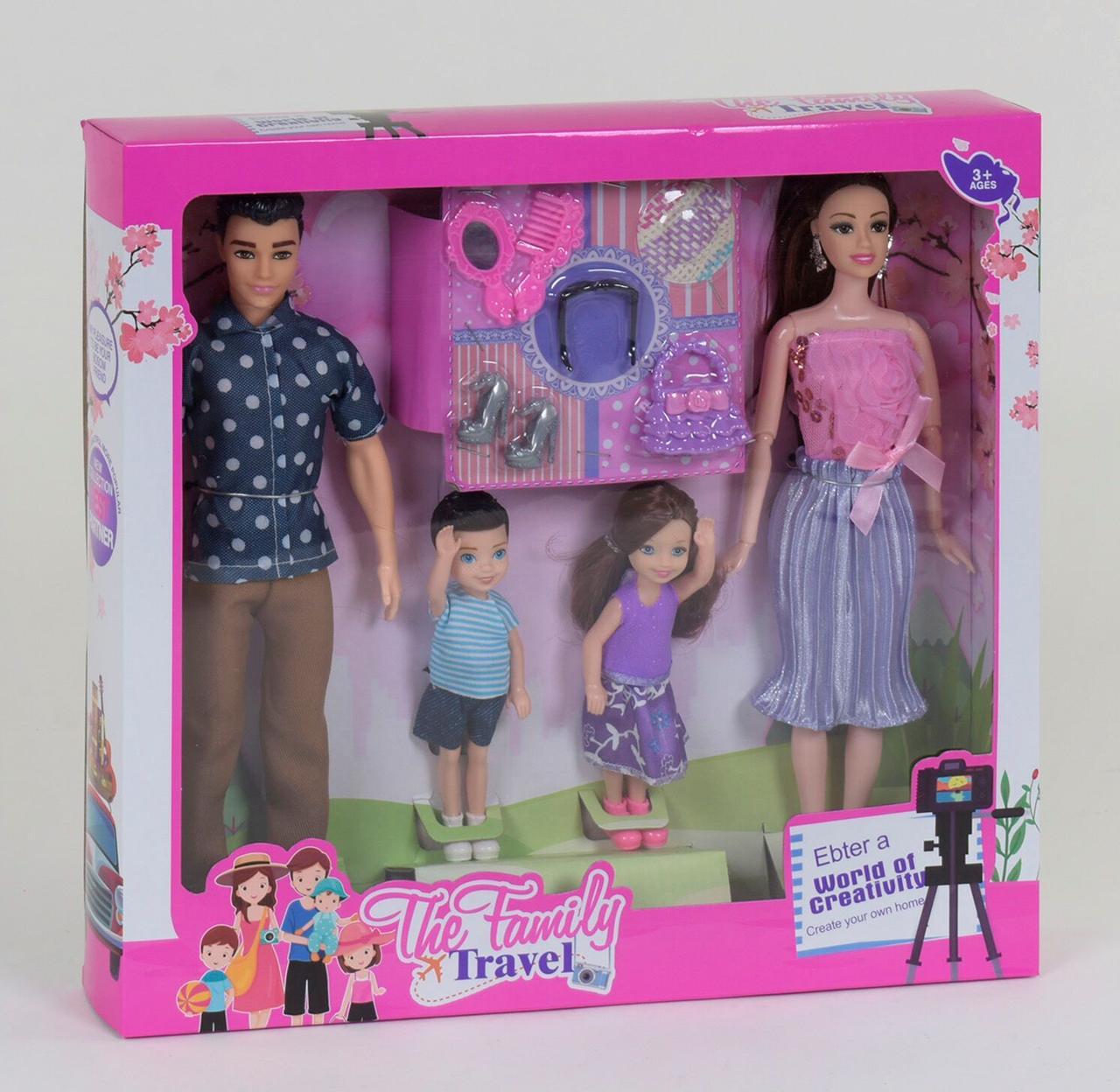 """Набір ляльок """"Сім'я"""" ляльки дитячі 008М"""