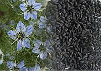 Семена Черный тмин 500г