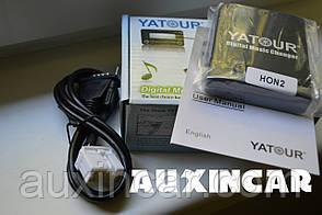 Honda MP3 aux usb sd card Ятур Yatour YTM06-HON2 для штатной магнитолы