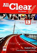 Учебник All Clear 5 Student's Book (for Ukraine)