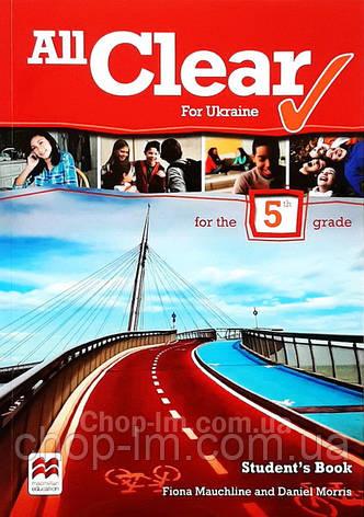 Учебник All Clear 5 Student's Book (for Ukraine), фото 2