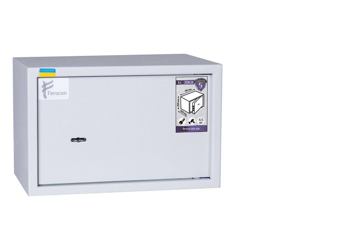 Мебельный сейф БС-20КД.7035