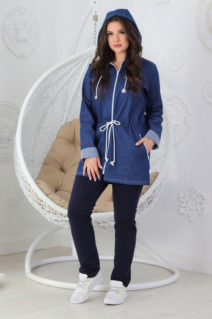 Женский Демисезонный повседневный костюм из джинса и трикотажа Размеры от 58 до 62