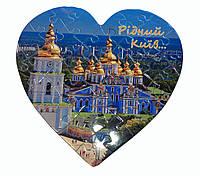 «Сердце» магнитный пазл 19,5х20,5 см
