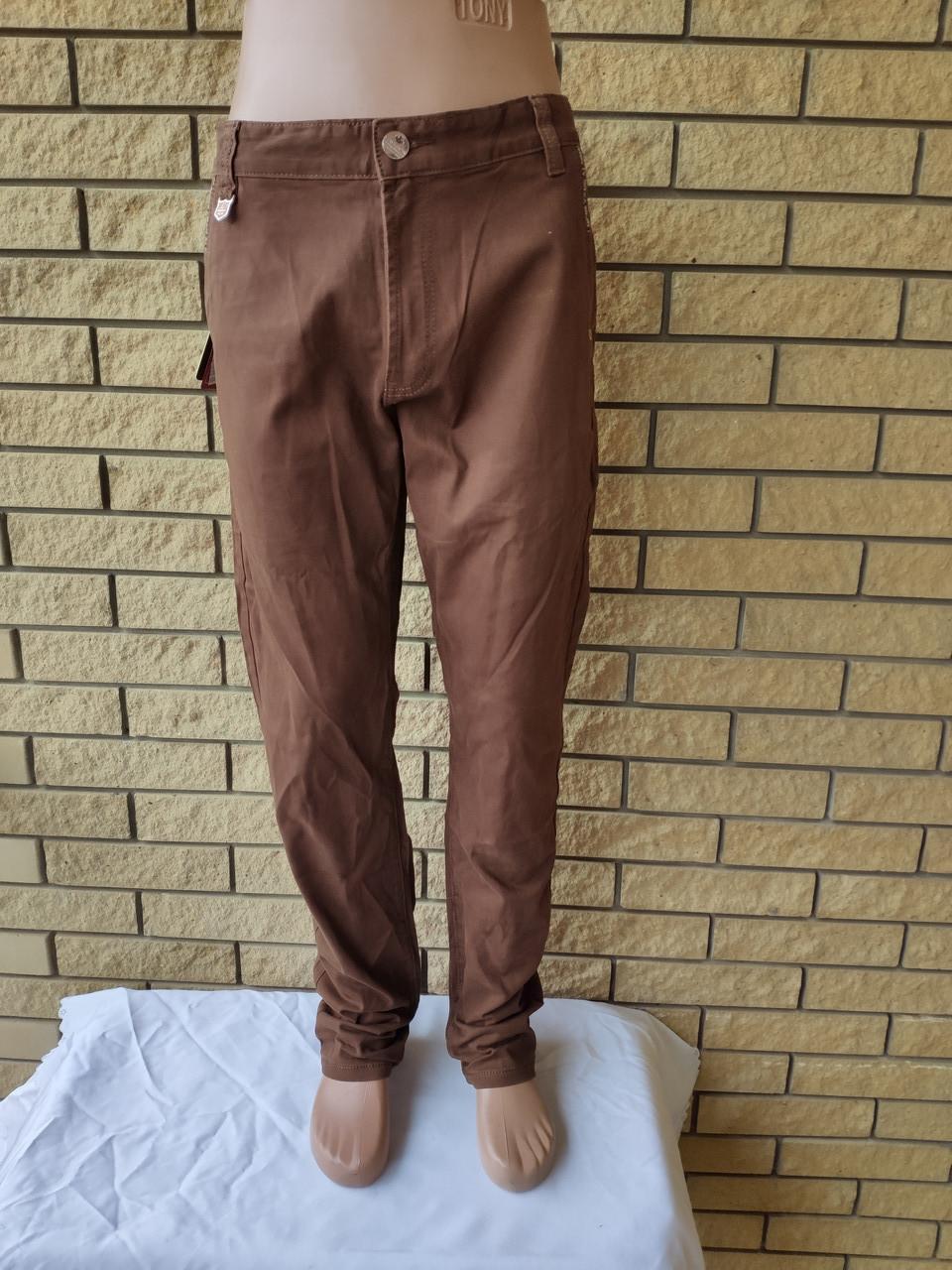 Брюки, джинсы мужские стрейчевые коттоновые, большие размеры LOOK VNG,  Турция