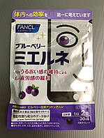 Комплекс витаминов для глаз. Fancl Blueberry Mierne