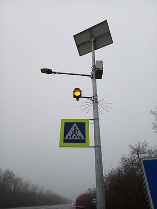 Безопасный пешеходный переход (стационарный и автономный)., фото 2