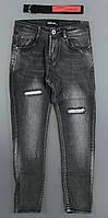 {есть:10 лет 140 СМ} Джинсовые брюки для мальчиков S&D, Артикул: DT1167 [10 лет 140 СМ]