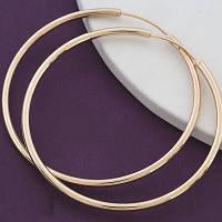 Серьги Xuping 18 карат №81 диаметр 4,5 см