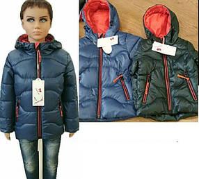 Куртка  1-5 лет