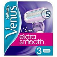 Лезвия Gillette Venus Swirl Extra Smooth, упаковка 3 шт, фото 1