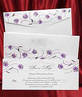 Пригласительные с фиолетовыми узорами, красивые и оригинальные  приглашения на свадьбу