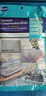 Вакуумный пакет цв. для одежды 50*60 см, фото 1