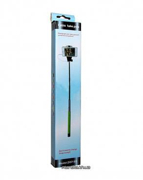 Монопод для селфи Monopod with cable take pole blue, фото 2