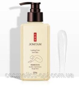 Смягчающий лосьон для тела с фруктовыми кислотами JOMTAM Lasting Care Soft Skin, 250 г