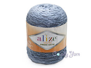 Alize Softy Plus Ombre Batik №7288, серый