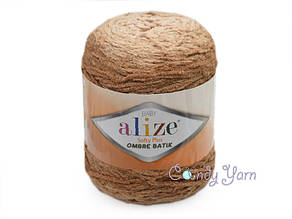 Alize Softy Plus Ombre Batik №7289, молочный шоколад