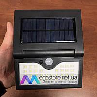 Настенный уличный светильник для дома SH-090B фонарь прожектор с датчиком движения на солнечной батарее
