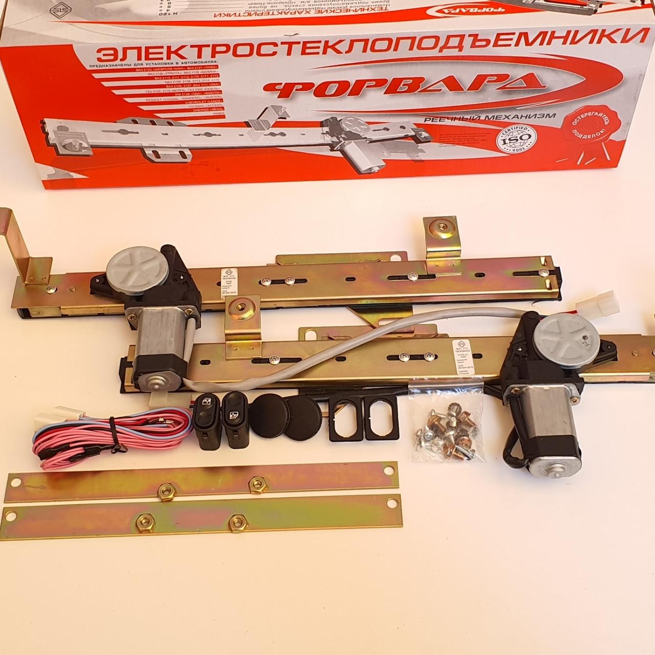 Стеклоподъемник ВАЗ 2121, 21213 передней двери лев.+ прав. электр. (компл.2шт) (пр-во ФОРВАРД г.Ижевск)