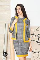 Женский костюм из платья и жакета с горчичной отделкой. Модель 24134. Размеры 42-56, фото 1