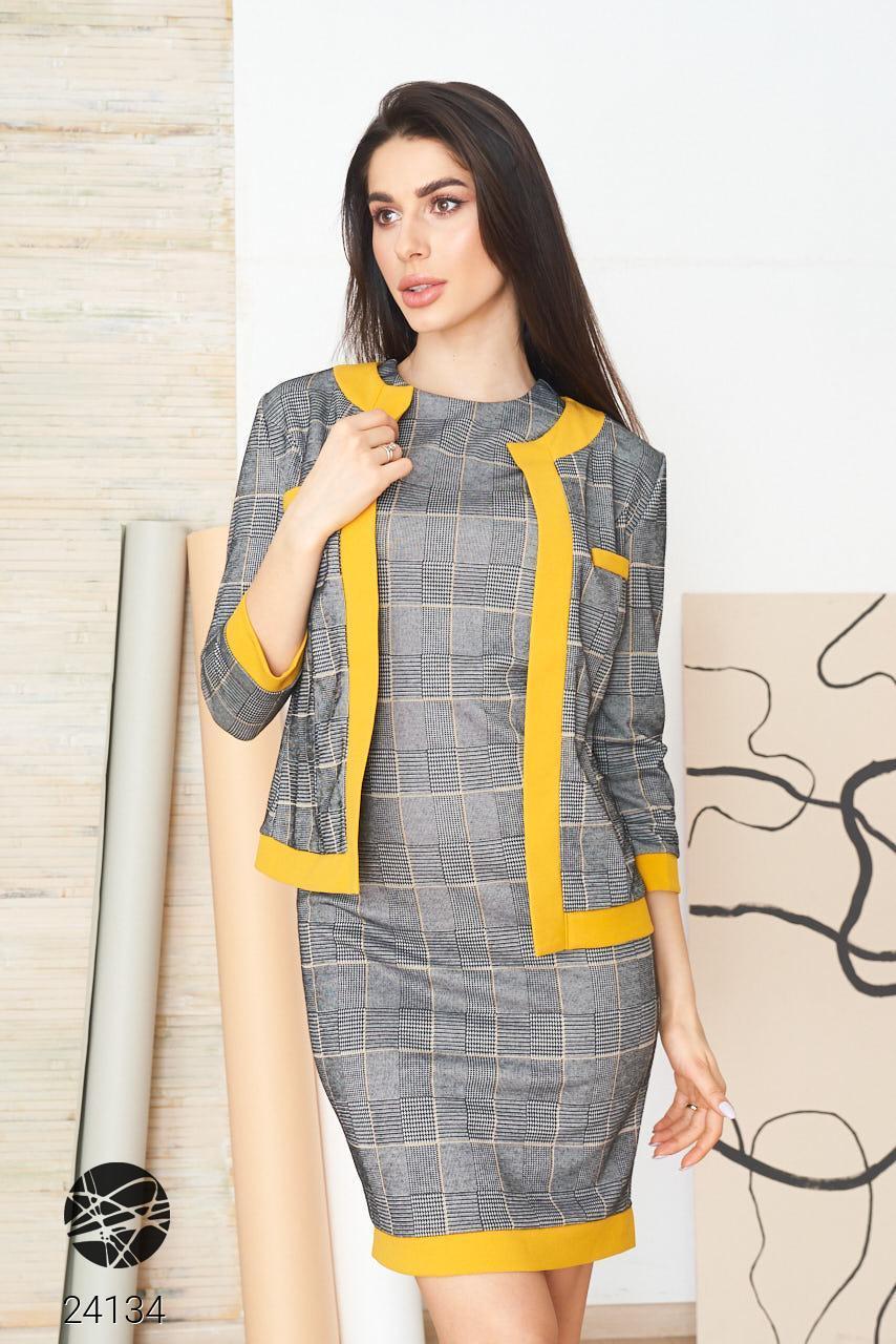 Женский костюм из платья и жакета с горчичной отделкой. Модель 24134. Размеры 42-56