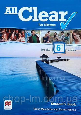 Учебник All Clear 6 Student's Book (for Ukraine), фото 2