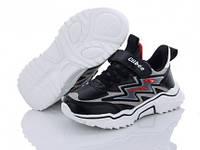 Качественные кроссовки promax для мальчиков размер 32 - 19 см, фото 1