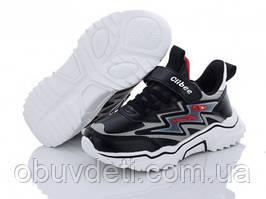 Качественные кроссовки promax для мальчиков размер 36р. по стельке 21,5 см
