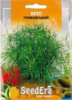 Семена укропа Грибовский 20 г, Seedera