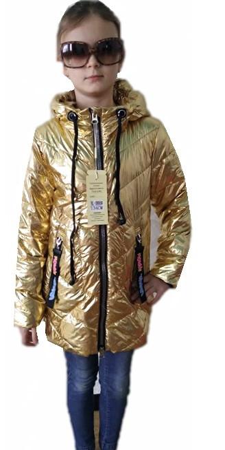 Куртка  9-13 лет с наушниками