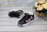 Стильні кросівки для хлопчиків, фото 3