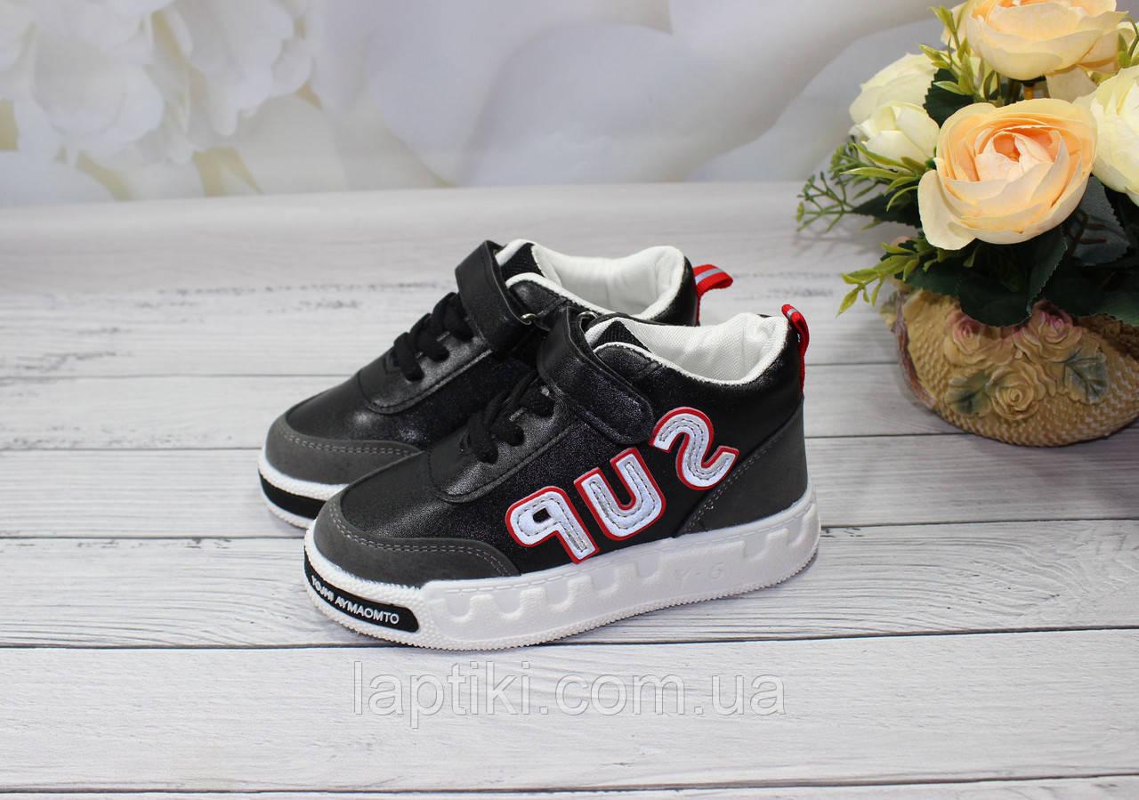 Стильні кросівки для хлопчиків