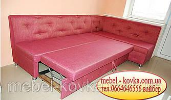 Кухонный уголок ЮКИ с пуговицами. (спальное место 150Х230cм))