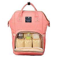 Многофункциональная сумка-рюкзак для мам Mommy Bag Розовый